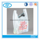 يمتلك [شوبّينغ بغ] بلاستيكيّة [رسكلبل] مع علامة تجاريّة