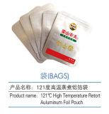 Qualitäts-Hochtemperaturretorte Auluminum Folien-Beutel