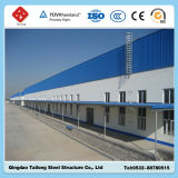 Vorfabrizierte industrielle Fabrik-Stahlkonstruktion-Herstellungs-Werkstatt