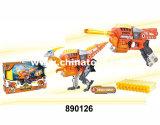 新型はもてあそぶTransformers+Soft銃(890123)を