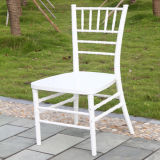 結婚式の樹脂のChiavariの白い椅子