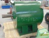 50kw-60rpm Permanent Magnet Generator