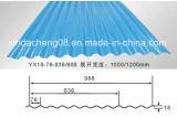 Onda di PVC+PMMA/ASA/mattonelle di tetto lustrate che fanno macchina