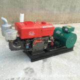 Kleine 10kw sondern Zylinder-wassergekühlten elektrischen Anfangsdiesel-Generator aus
