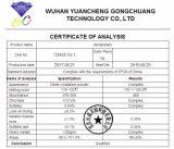 99% Reinheit Aniracetam Nootropic Puder CAS 72432-10-1