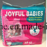 アフリカの安い価格の中国の製造業者からの嬉しい赤ん坊のおむつ
