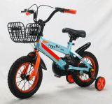 [ستيل فرم] مزح درّاجة لأنّ أطفال مع [س] شهادة