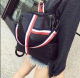 De Handtassen van de Schooltas van de Rugzak van het Ontwerp van de vrije tijd