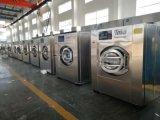 산업 세탁기 갈퀴 30kg /Laundry 상업적인 세탁기 가격 (XTQ)