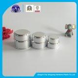 Los contenedores de vidrio aluminio cosmética de plata de tarro blanco tarro de crema de cara