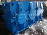 Jiangyin de alta capacidad de la caja de velocidades Qy3s 315 el reductor para grúa