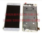 Pantalla del LCD del tacto del teléfono móvil para el indicador de cristal líquido de Vivo X9 para el reemplazo