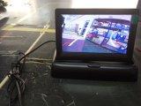 При перемещении линии слежения с ИК-ламп камеры заднего вида