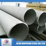 Tuyaux sans soudure en acier inoxydable 304L