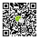 Twill-Gewebe-konstantes Gewebe-Bohrgerät-Gewebe T-/C20*16 120*60