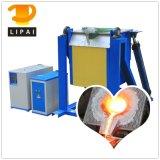 Industrielle Induktions-schmelzender Gussteil-Ofen-Preis für Golddas aluminiumschmelzen