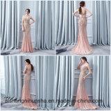 Роскошные платья вечера Mermaid Burgundy