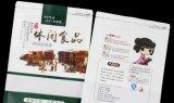 De Tribune van het Document van Kraftpapier van de ritssluiting op de Zak van de Verpakking