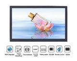 21.5広告のためのインチLCDデジタルの表記の表示(MW-211ABS)