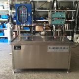 Máquina ultrasónica industrial de gran capacidad de la limpieza ultrasónica del producto de limpieza de discos