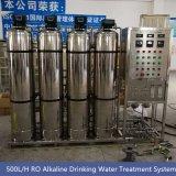 商業浄水システム鉱物かアルカリ水処理設備