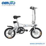 14-дюймовый складной электрический велосипед и другие продукты