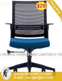 高い背部網の管理の支配人室の椅子(HX-YY048A)