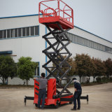 油圧中国の高品質は上昇の空気作業プラットホームを切る
