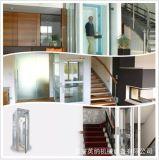 별장 엘리베이터 2-6 사람 유리제 가정 엘리베이터 유압 유형 별장 상승