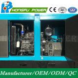 Основная мощность 400 квт/500ква бесшумный электрический генератор с помощью Shangchai Sdec двигателя