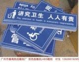 Fräser CNC-6090 für Nichtmetall-Ausschnitt-Stich mit hoher Präzision