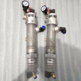Водоструйный агрегат дозирующего клапана для водоструйного автомата для резки
