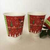 250mlによってカスタマイズされる印刷された二重壁ペーパーコーヒーカップ