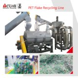 محبوب بلاستيك نفاية بلاستيكيّة يغسل خطّ ويعيد آلة