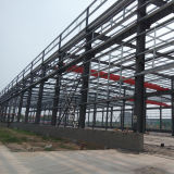 Vorfabriziertes Stahlkonstruktion-Lager-Gebäude (unsere eigene Fabrik)