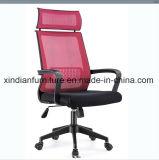 사무실 회의를 위한 프로젝트 수신 방문자 메시 의자
