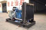 Type ouvert/électrique de gazole/groupe électrogène de 300 Kw de puissance