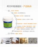 Produto da alta qualidade 2017 do Grout da telha da resina Epoxy de Xijie, vedador do silicone, colagem adesiva