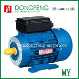 Мой электрический двигатель AC индукции одиночной фазы 220V серии