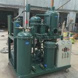油圧オイルギヤオイルの圧縮オイルのフリーザーの油純化器(TYA-150)