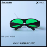Laserpairからの赤いレーザーの安全のゴーグル及びレーザー保護ガラスの高い保護レベル