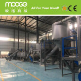 Высокое качество отходов пластмассовых ПЭТ бутылки утилизации машины