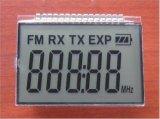 熱い販売TN白いカラー8ディジットLCDの表示