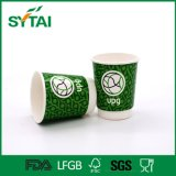 Waterproof EP Coated Disposable Hot Sale Double Wall Paper Cup