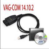 L'interfaccia Deutsch/inglese/versione di Vagcm 16.8.3 della Francia diagnostica lo strumento del cavo
