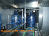 Bph 1200 машина завалки воды 5 галлонов