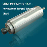 мотор шпинделя водяного охлаждения 4kw