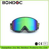 De nouvelles lunettes de ski de l'objectif de vérin à venir