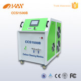 CCS1500ディーゼルおよびガソリンエンジンカーボンクリーニング装置
