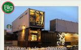 通りの小さい移動式プレハブかプレハブの家の喫茶店か家